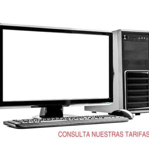 computadora-rendimiento-medio[1]